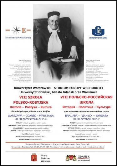 Szkoła Polsko-Rosyjska