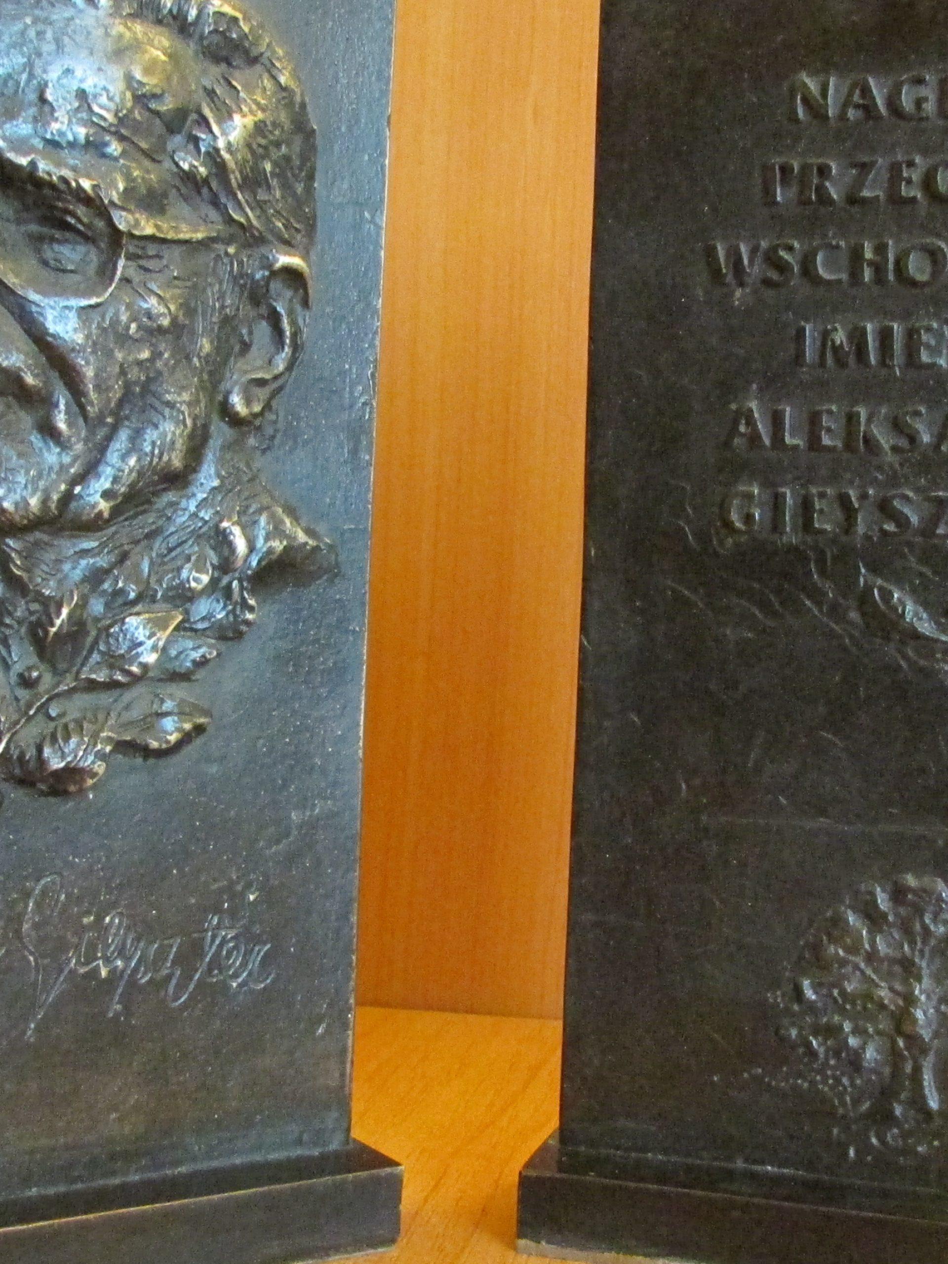 Statuetka Nagrody Przeglądu Wschodniego im. Aleksandra Gieysztora