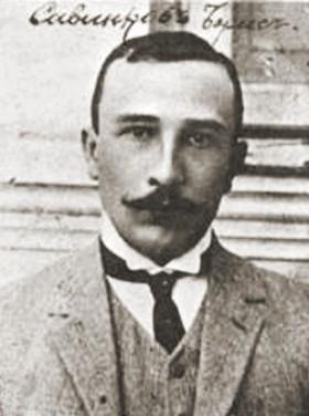 Borys Sawinkow - patron Szkoły Polsko-Rosyjskiej