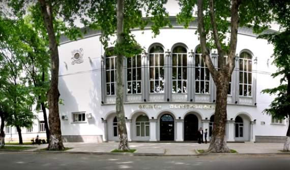 GSTU budynek