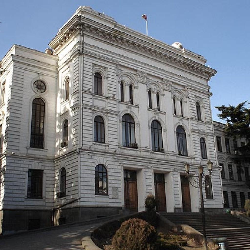 TSU budynek
