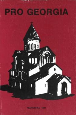 Pro Georgia vol. 1-1991