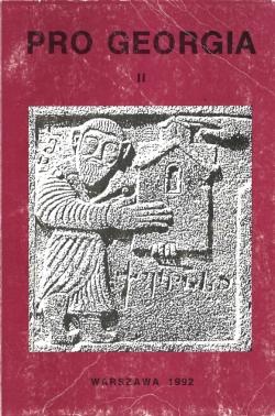 Pro Georgia vol. 2-1992