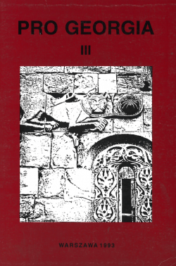Pro Georgia vol. 3-1993
