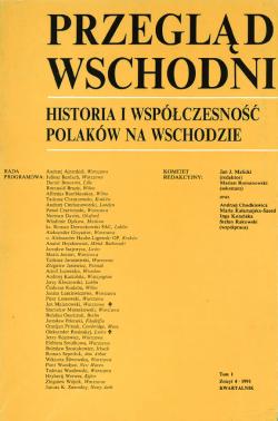 Przegląd Wschodni tom 1-zeszyt 4-1991